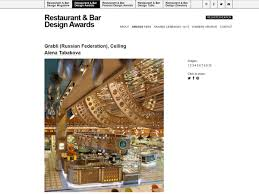 participation in the contest restaurant u0026 bar design awards grably