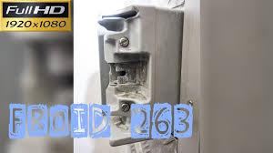 depannage chambre froide froid263 la gâche de cette porte de chambre froide négative est