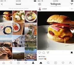 instagram cuisine app ไม ต องมาน งแคปแล ว instagram อ พเดทใหม เพ มความสามารถ
