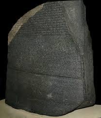 rosetta stone wikipedia