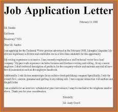 Application Letter For Applying As Application Letter Application Letter Help Application
