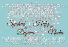 wedding card design for malay wedding page 4 nadiasuchendesigns