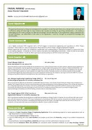 Hvac Resume Templates Hvac Resume Template Technology Resume Template Click Here To
