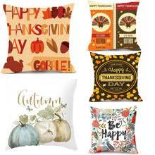 get cheap thanksgiving pillows aliexpress alibaba