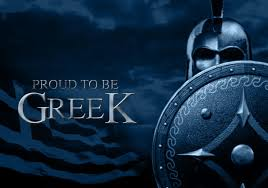 Greek Flag Background Greek Military Photos Greek Army