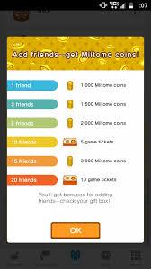 nintendo miitomo coins and tickets best methods to maximize