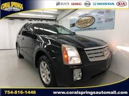 2008 cadillac srx for sale used 2008 cadillac srx rwd for sale near fort lauderdale coral