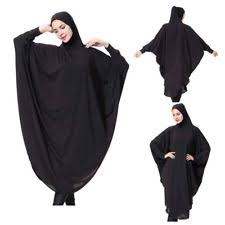 islamic prayers clothes for women ebay