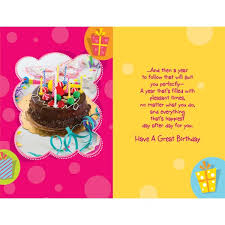 send personalised greeting cards online to india