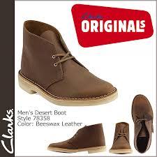 s clarks desert boots australia sugar shop rakuten global market clarks originals desert