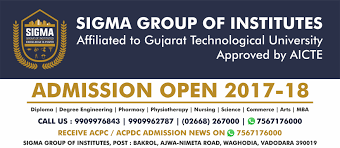 sigma group of institute knowledge is power vadodara