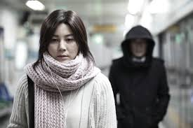 The Movie Blind First Still Released For The Upcoming Korean Movie