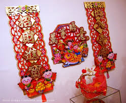 New Year Decoration Ideas Home 13 Best Chinese New Year Decorations Images On Pinterest Chinese