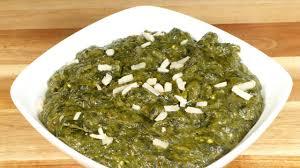 Manjula Kitchen Moong Dal With Spinach Manjula U0027s Kitchen Indian Vegetarian Recipes
