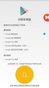 gapps 4 1 2 apk guide to install apps gapps in android m miui 8 rom s