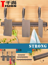 visit to buy tision strong magnetic knife holder wall mount
