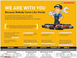 honda cars service tamil nadu manufacturers offer discounts on service of flood