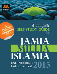 a complete self study guide for jamia millia islamia engineering