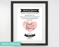 wedding quotes printable digital islamic wedding quote quran 30 21