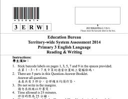 3 e bureau label 70 of teachers oppose compulsory tsa exams in primary schools