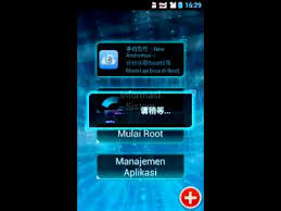 master key root apk master key root apk the best of master 2018
