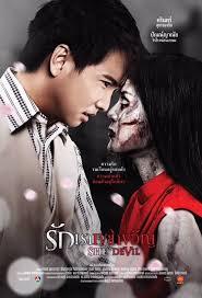 film hantu thailand subtitle indonesia movie thailand drakorindonesia