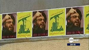 Hezbollah Flag Hezbollah U0027s Rise Casts Doubt On Lebanon U0027s Status As U0027paris Of The