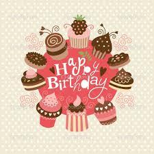 cute birthday ecard online birthday invitation templates birthday