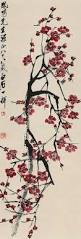 Chinese Art Design Best 25 Asian Art Ideas On Pinterest Chinese Art Japanese Art