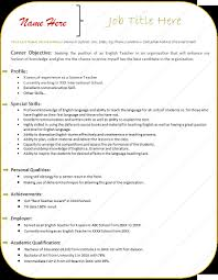 Sample Career Objective For Teachers Resume by Resume Sample For Sports Teacher Templates