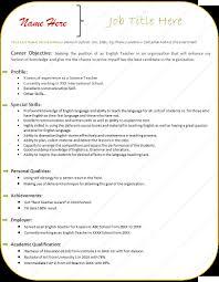 Job Resume Of Teacher by Resume Sample For Sports Teacher Templates
