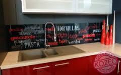credence cuisine sur mesure crédence cuisine en verre avec décor