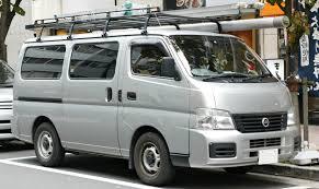 nissan caravan high roof nissan caravan 2593293