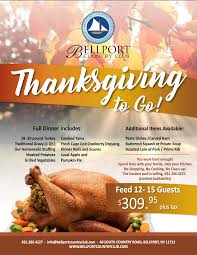 thanksgiving to go bellport country club