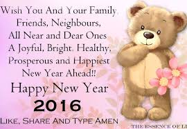wishing you and your family a wonderful new year 2016 pictures