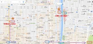 plan cuisine en parall鑞e 京都夏季限定之納涼床上喝咖啡 星巴克三条大橋概念門市 enjoy flight