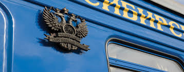 visa invitation letter russia development innovations com