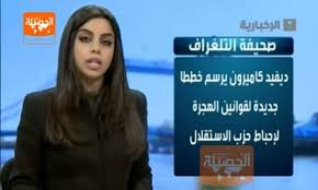 saudi female news anchor female news anchor without hijab hellobeautiful