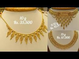 light weight gold necklace designs under 10 gram gold necklaces designs