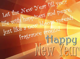 free happy new year 2018 greetings messages wishes with images