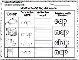 freebie color trace write and rainbow write ap words