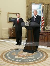 George W Bush Birth President Bush Nominates John Roberts To Be Chief Justice Photos