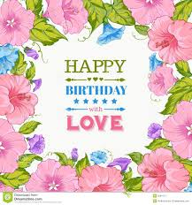free bday cards happy birthday card royalty free stock photography image 35010177