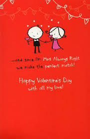 Cute Valentine Meme - happy valentine day cards free images pictures and templates