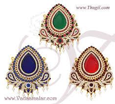 thugil store pathakam hindu deity chest ornaments