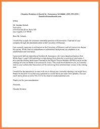 sample cover letter finance internship cover letter internship