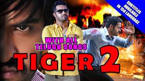 indian film gani tiger 2 2015 hindi dubbed movie with telugu songs jr ntr kajal
