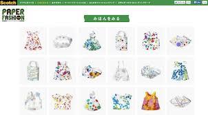 design online clothes scotch kousaku by sumitomo 3m kids make paper clothes online