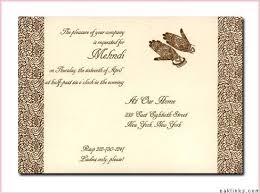 mehndi invitation cards wedding invitations best of mehndi card designs