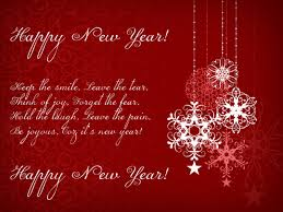 new year wishes cards 2017 day wishes or messages